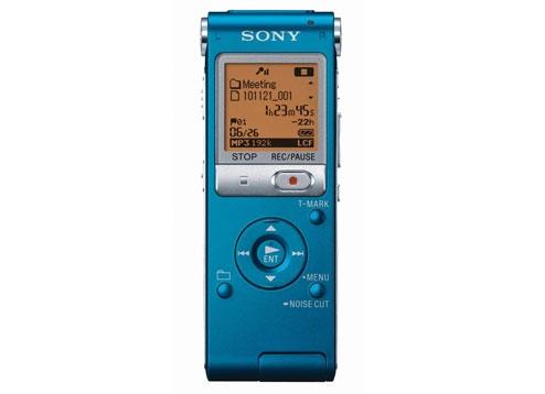 controlador sony ic recorder icd-p630f