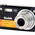 Kodak EasyShare V1253 (full box)