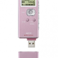 Máy ghi âm kỹ thuật số Sony ICD - UX81F