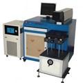 Máy khắc laser kim loại YH-YAG (70x70/50W)