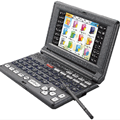Tân từ điển EVE-366