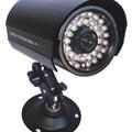 Camera Nichietsu WTW-IR873H