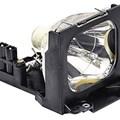 Bóng đèn cho máy chiếu TOSHIBA TLPLW11