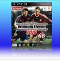 Đĩa game PS3 Winning Eleven 2010