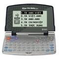 Kim từ điển EV41