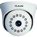 Camera bán cầu hồng ngoại Lilin ES-916H