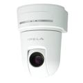 Camera Sony SCC B5331P