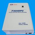 Tổng đài Adsun FX-840PC