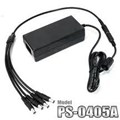 Coretek power adaptor PS-0405A