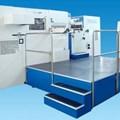 Máy bế tự động MW1050