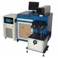 Máy khắc Laser kim loại YH-YAG (70x70mm)