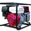 Máy phát điện Honda EKB 2900 R1