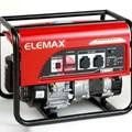 Máy phát điện CELEMAX - SH2500A-1