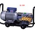 Máy bơm nước rửa xe QL-280