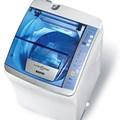 Máy giặt Sanyo ASW-U780HT