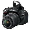 Máy ảnh Nikon D5100 (kit 18-55mm)