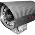 Camera Questek QTC-616