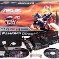 ASUS EAH6850 DC/2DIS/1GD5