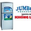 Tủ lạnh Panasonic NR-BJ183S/M