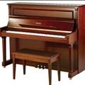 Đàn Piano Brandnew Essex EUP-123FL