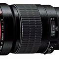 Ống kính Canon 200f/2.8 L II USM