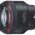 Ống kính Canon EF 85mm/1.2 USM II