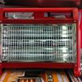 Quạt sưởi hơi nước Quartz QH-160-A