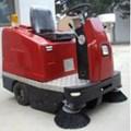 Xe quét rác công nghiệp HICLEAN HC-1250