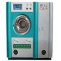 Máy giặt công nghiệp dùng dầu GXL-15