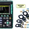 Thiết bị đo phân tích công suất KYORITSU 6310-03