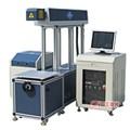 Máy khắc Laser kim loại LTI CO2-SCD100CX