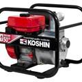 Máy bơm cứu hỏa Koshin SEM50
