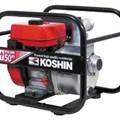 Bơm cứu hỏa KOSHIN SERM-50V