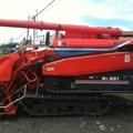 Máy gặt liên hợp kubota R1-551