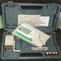 Máy đo độ ẩm nông sản AMT-6