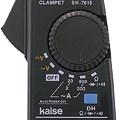Ampe kìm SK-7615