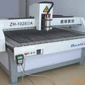Máy khắc CNC Becarve ZH-1325IIA