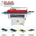 Máy dán sửa cạnh thẳng bán tự động BD45x3B