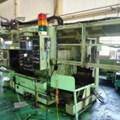Máy Tiện CNC - OKUMA HOWA ACT-2SP-2