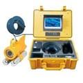 Bộ Camera xem cá dưới nước UC-517