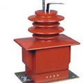 Máy biến dòng đo lường và bảo vệ Chint LZZB7-35
