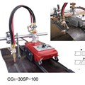 Máy cắt gas tự hành CG1-30SP-100