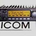 Máy bộ đàm gắn xe ICOM 2100H