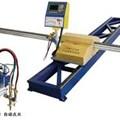 Máy cắt CNC mini ZYNC-2100X