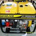 Máy phát điện Hejun HJ-6500AE3