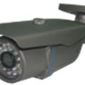 Camera J-TECH JT-873 ( 560TVL )