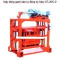 Máy gạch block QTJ40C-2