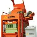 Máy ép gạch MEG5-20