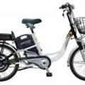 Xe đạp điện Asama AFS