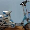 Xe Đạp Điện Honda HDC 16C